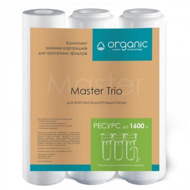 Комплект картриджей Organic Master Trio