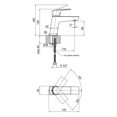 Смеситель для раковины Qtap Namesti 1025102C