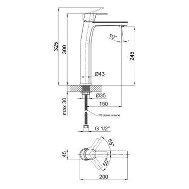 Смеситель для раковины Qtap Zdenek 1032H102C