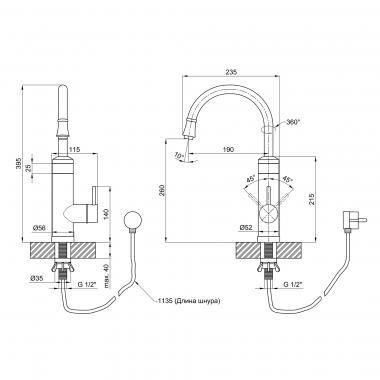 Кран для кухни проточный Lidz (CRW) 95 00 059