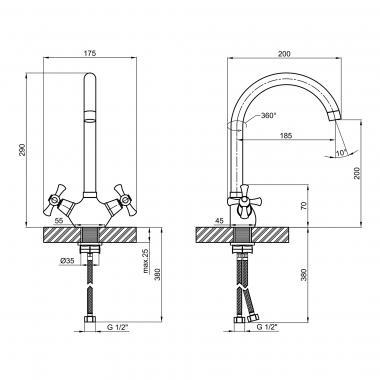 Смеситель для кухни Lidz (CRM) 75 21 271F-8